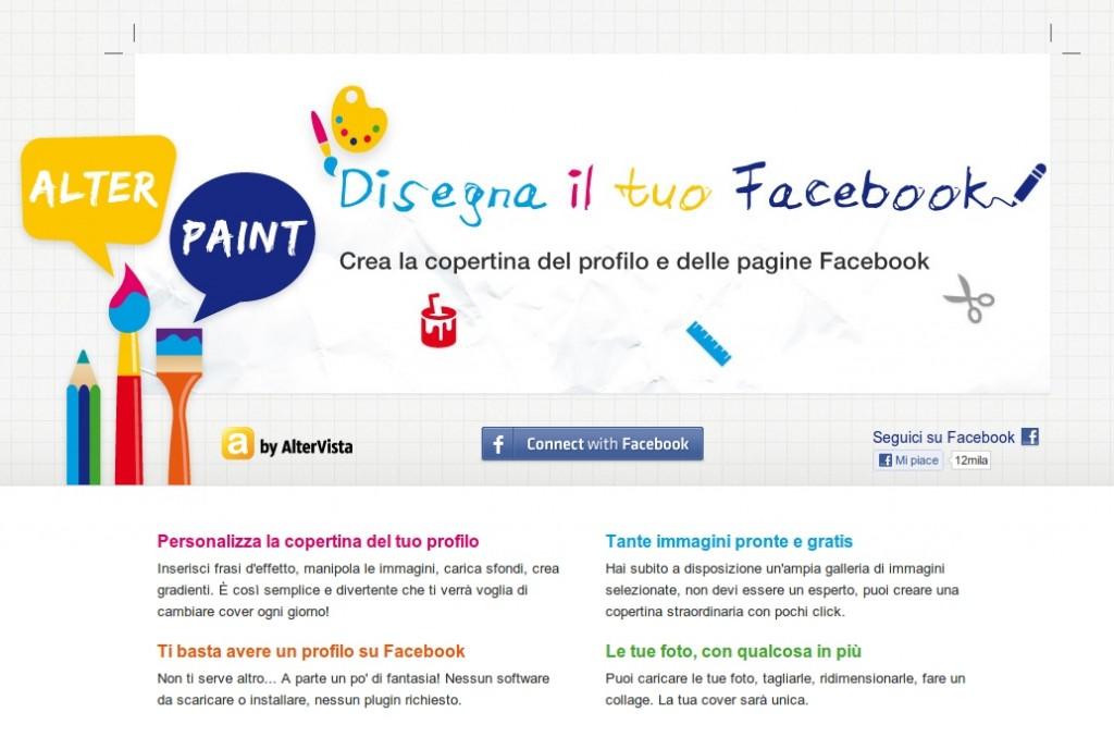 Disegna il tuo facebook con alterpaint altervista blog for Disegna il tuo giardino